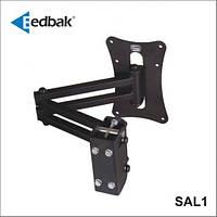 """Sal1 - Поворотный кронштейн для LCD, LED, плазма 26 """"- 40"""" до 60кг"""