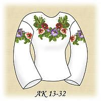 Заготовка жіночої вишиванки  АК 13-32, білий габардин