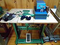 Помпонная  (бубонная) машина для производства помпонов из пряжи
