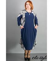 Синее женское платье большого размера Берта ажур ТМ Olis-Style 54-64 размеры