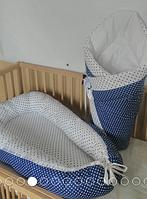 Набор: конверт-одеяло + люлька-кокон для новорожденного. В ассортименте