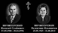 Табличка мемориальная (гранитная) с 2 портретами, фото 1