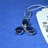 Серебряный кулон с фианитом Трилистник пс 328 синий