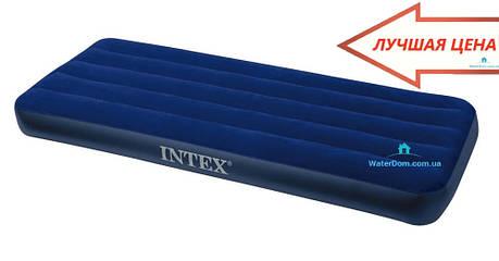 Надувной матрас Intex 68950 76х191х25, фото 2