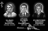Табличка мемориальная (гранитная) с 3 портретами, фото 1
