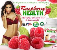 Кетоны малины Raspberry Ketones для похудения