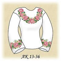 Заготовка жіноча АК 13-36,біл.габардин