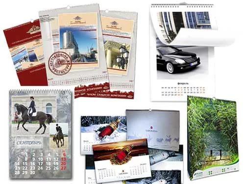 Печать перекидных календарей в Днепре
