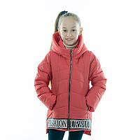 """Детская куртка демисезонная для девочки """"Ульяна с капюшоном, 4-9 лет"""