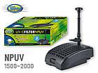 Занурювальний фільтр для ставка AquaNova NPUV-2000 + УФ-лампа 9Вт, фото 2