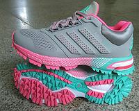 Женские кроссовки Adidas Marathon TR 15 Grey Pink (адидас марафон) серые