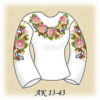Заготовка жіноча АК 13-43,білий габардин