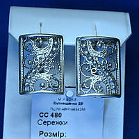 Ажурные серьги из серебра Восток сс 480