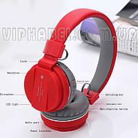 Наушники (блютуз) беспроводные bluetooth + FM приемник + mp3 плеер Sh-12 красные