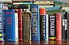 Перевод книг в Днепре