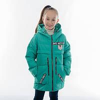 """Детская куртка демисезонная для девочки """"Нинель"""" с капюшоном, 5-9 лет"""
