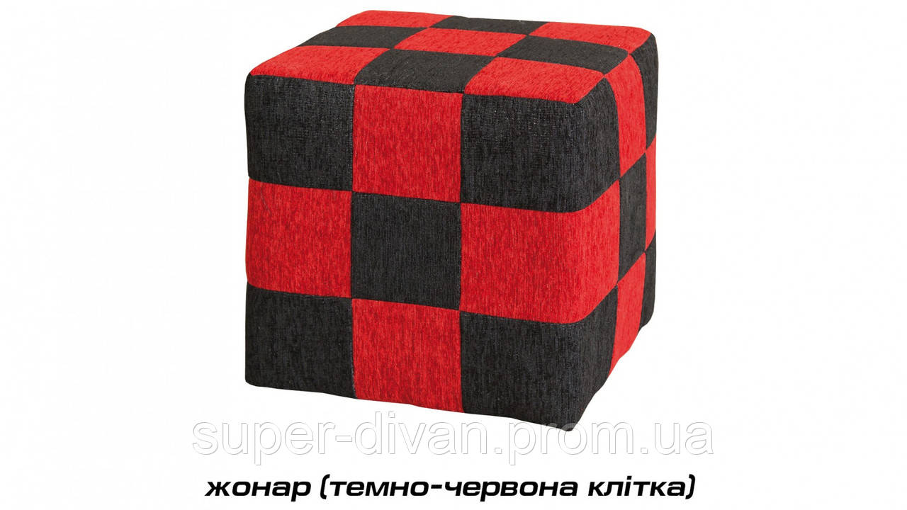 Пуфик Жонар (тёмно-красная клетка)