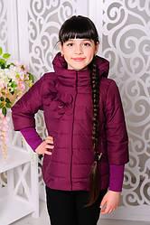 Демисезонная куртка для девочки  «Миледи» Разные цвета