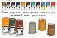 Автоматические оснастки для печатей