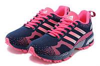 Женские кроссовки Adidas Marathon Navy Pink (адидас марафон) синие