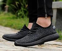 Кроссовки Yeezy Boost черные, 40-42 размеры