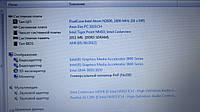Материнская плата N2600 2 ядра 4 потока Asus X101CH