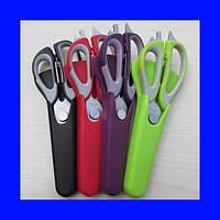 Мощные ножницы кухонные многофункциональные+чехол с магнитом 10 в1!Акция