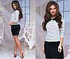 Оригинальный комплект: юбка однотонная+кофта с принтом, фото 6
