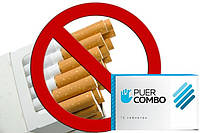 Пуэр Комбо (Puer Combo) таблетки от курения