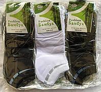 Мужские короткие носки Бамбук™Бфл