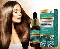 """Сыворотка """"Gialur"""" для блокирования выпадения и усиленной стимуляции роста волос"""