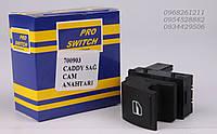 Кнопка стеклоподъемника правая VW Caddy 04- PRO SWITCH