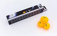 Теннисные шарики для настольного тенниса желтый