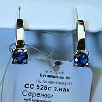 Серебряные серьги с золотыми вставками сс 526 с з.нак