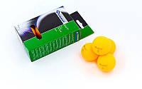 Теннисные шарики для настольного тенниса желтые