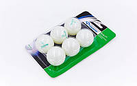 Теннисные мячики для настольного тенниса белые