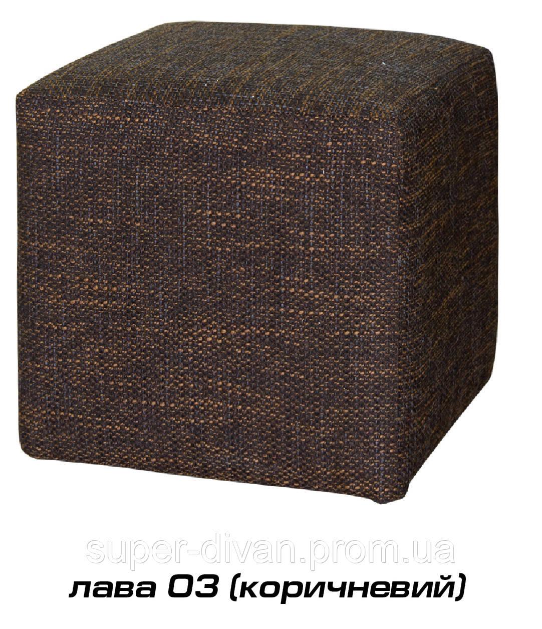 Пуфик Лава 03 (коричневый)