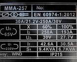 Сварочный инвертор SHYUAN ММА-257, фото 3