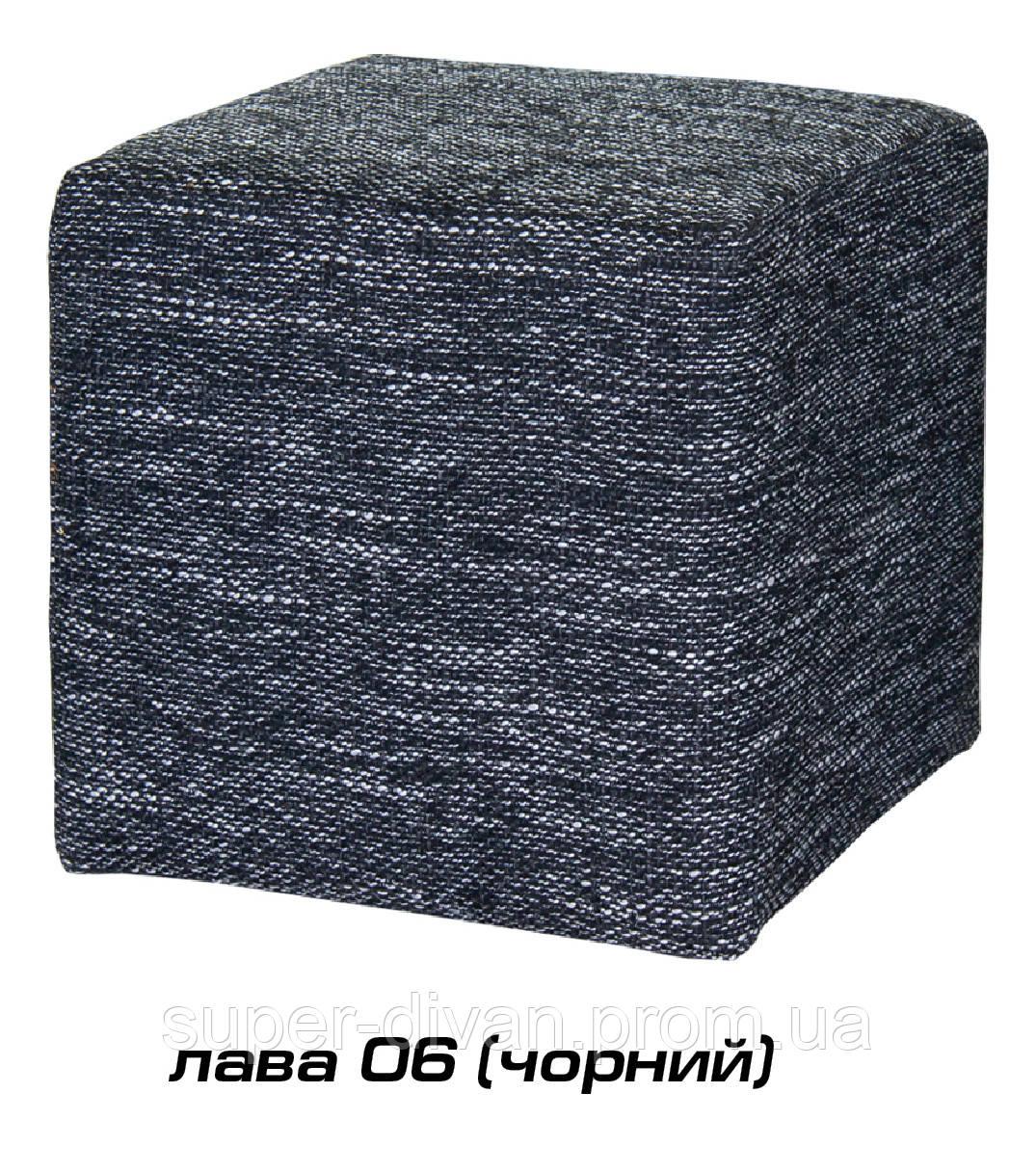 Пуфик Лава 06 (чёрный)