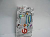 Вакуумные наушники Monster MD-126, beats by Dr.Dre, наушники, гарнитура, аудиотехника, качественные наушники,