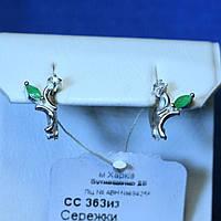 Серебряные детские серьги с зеленым цирконием сс 363из