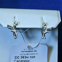 Серебряные серьги с цирконом Хамелеон сс-363м топ