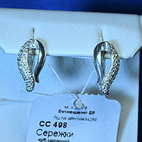 Серебряные серьги с кубическим цирконием сс 498