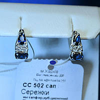 Серебряные сережки с синим камнем Капельки сс 502сап