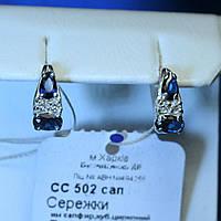Серебряные серьги Капли с синими камнями сс 502сап