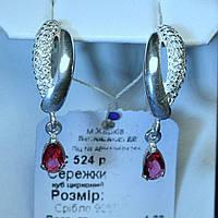 Серебряные серьги-подвесы с рубиновым цирконием сс 524р