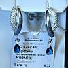 Серебряные серьги с синим фианитом Подвесные сс 524сап