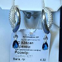 Серебряные серьги с синим фианитом Подвесные сс 524сап, фото 1