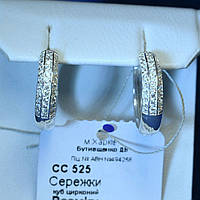 Серебряные сережки кольцами с камнями сс 525