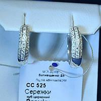 Серебряные серьги-кольца с фианитами 17 мм сс 525, фото 1